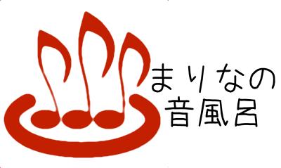サイトのメインロゴ